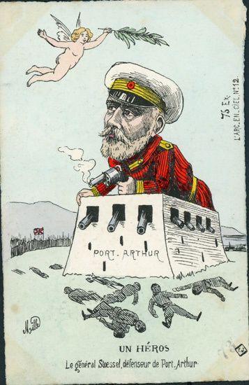 « L'Arc en ciel » : sujets à mettre dans le… Mille / N°1 à 16 de la première période : Septembre 1904 à Mars 1905, par Vincent Demarcke