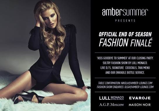 AMBER SUMMER: Incredible Official Closing Party on Friday 30 September.