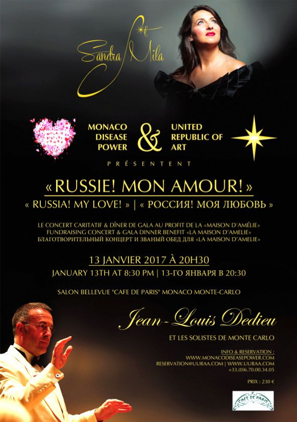 """Russian New Year Gala """"Russie! Mon Amour!"""