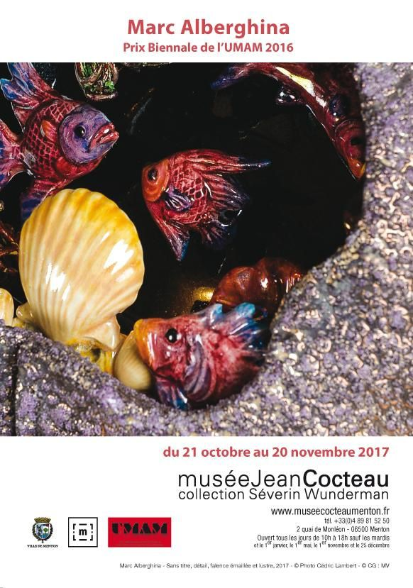 MUSEE JEAN COCTEAU COLLECTION SEVERIN WUNDERMAN: EXPOSITION MARC ALBERGHINA