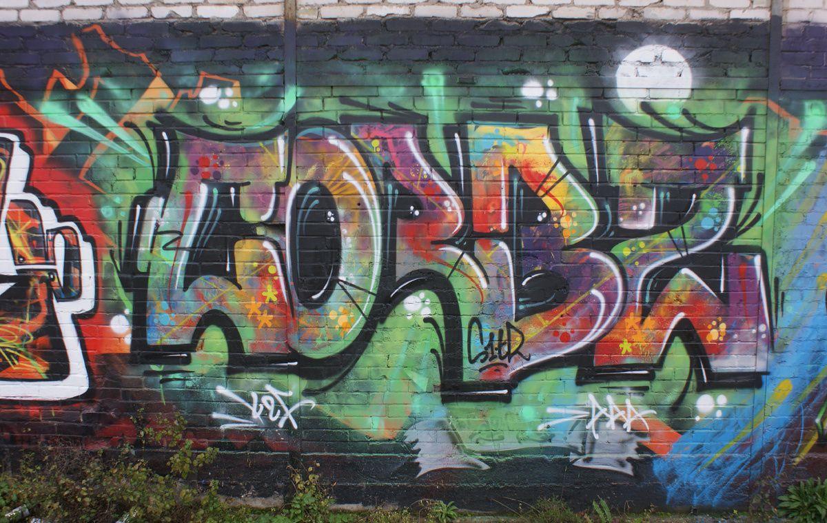 Street Art : Graffitis &amp&#x3B; Fresques Murales Departement Val de Marne (94)