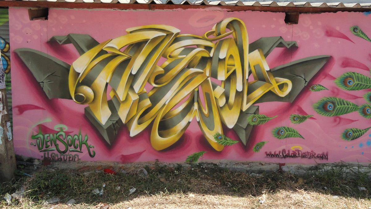 Street Art : Graffitis & Fresques Murales Koh Phangan (Thailande)