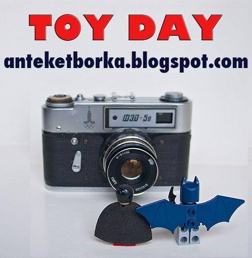 TOY DAY LOGO - ©Magda