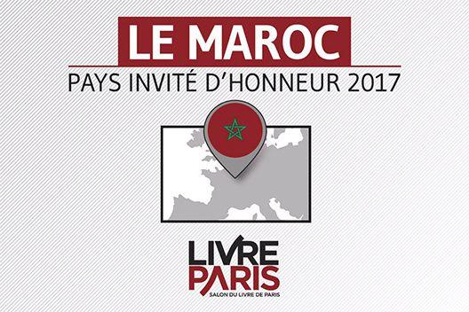 Salon LIVRE PARIS : Le Maroc pays invité d'honneur 2017