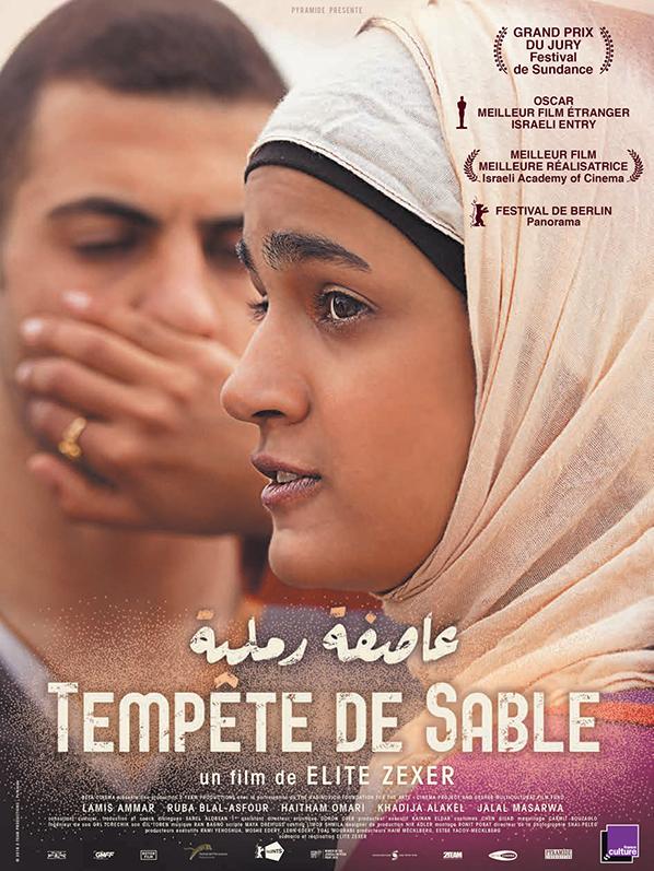 TEMPÊTE DE SABLE Un film de Elite Zexer