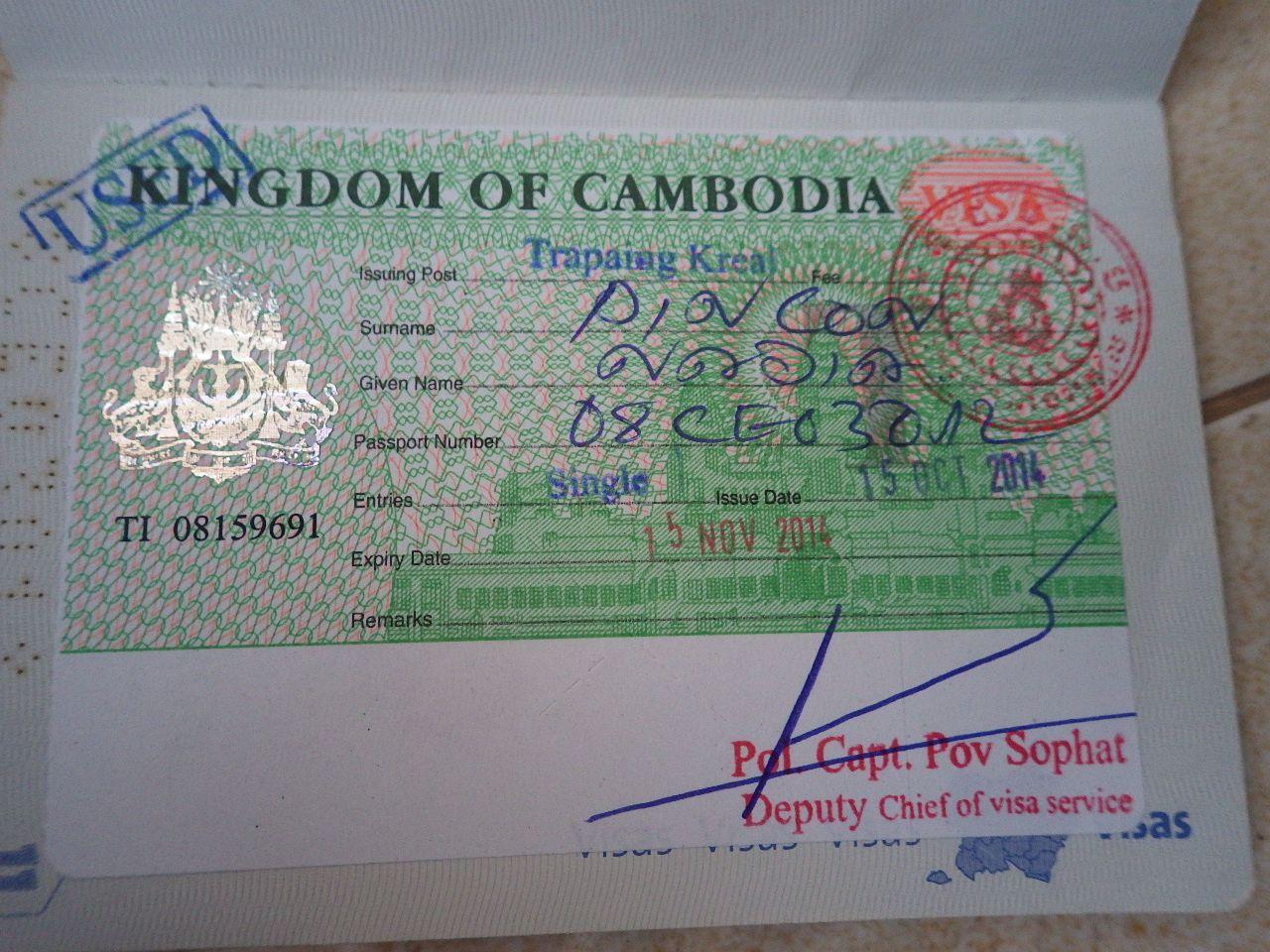 Biere ANGKOR (mais j'en veux plu), riela, dollars US, le visa cambodgien a 37$