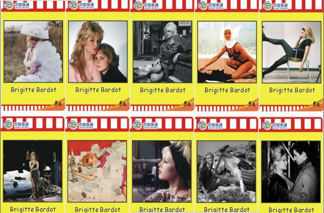 Brigitte Bardot en cartes téléphoniques