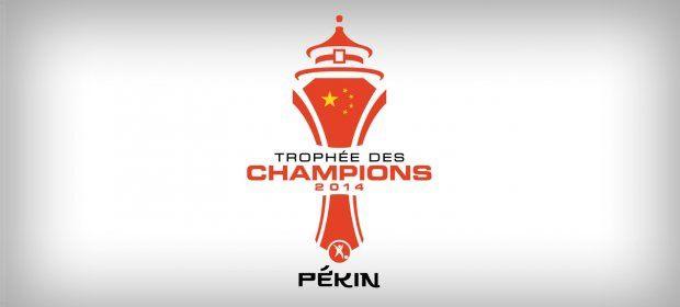 PSG - Guingamp le 2 août à Pékin...