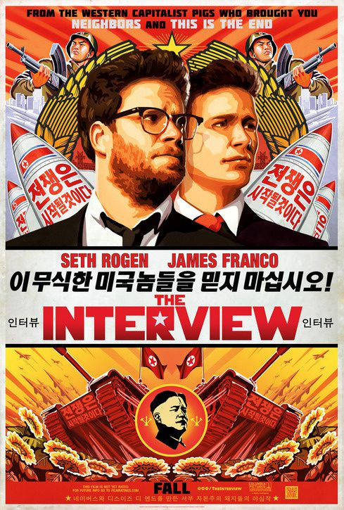 Bande-annonce de The Interview, avec James Franco (VOST).