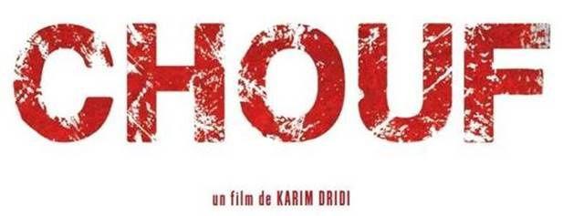 En salles dès ce mercredi : le drame français Chouf, de Karim Dridi.