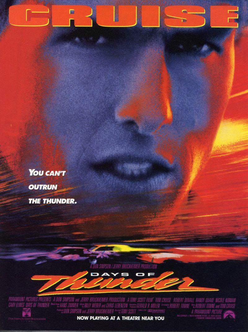 Soirée Tony Scott le 7 septembre sur TCM, avec 3 de ses films.