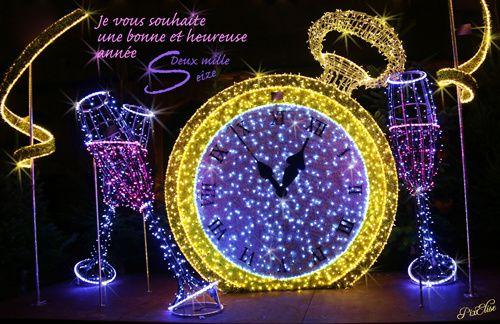 Bonne Année ! ! !