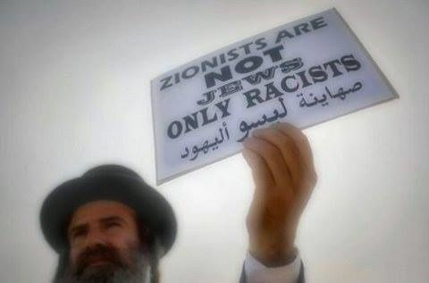 L'antisémitisme, la meilleure arme des sionistes...