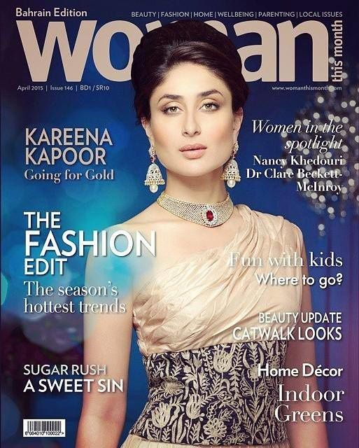 Kareena Kapoor Khan en couverture du magazine Woman pour avril 2015