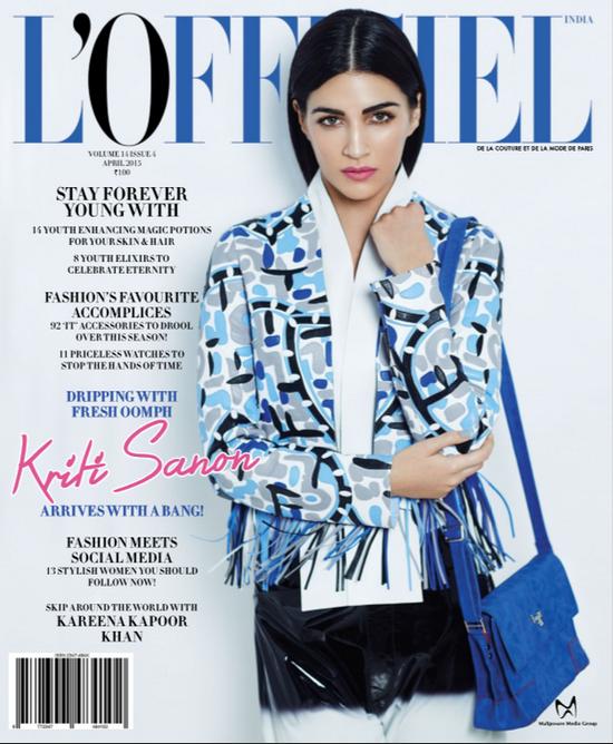 Kriti Sanon en couverture du magazine L'Officiel pour avril 2015