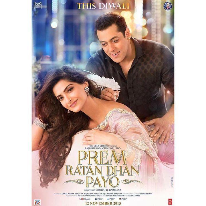 Bande annonce du film Prem Ratan Dhan Payo