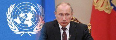 Poutine à l'ONU le 28/09/2015 : &quot&#x3B;un discours de combat&quot&#x3B; !&quot&#x3B;