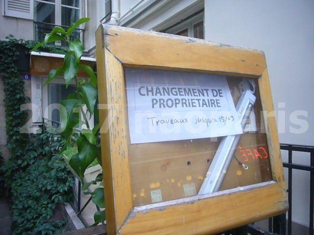 【PARIS】【街角のアジア】【サンジェルマン界隈】RUE MABILLON