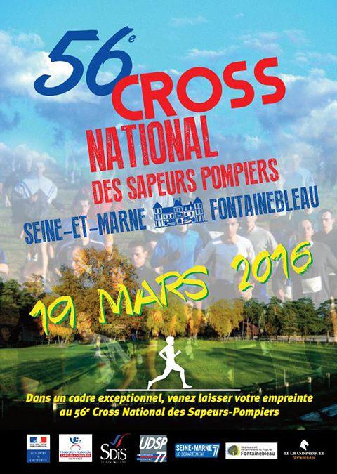 Le samedi 19 mars : Kévin J. du Cou athlé participait au cross national des pompiers à Fontainebleau : Champion de France avec l'équipe de l'Essonne.