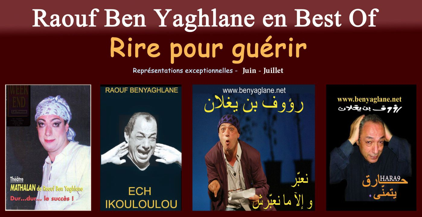 Raouf Ben Yaghlane en Best of
