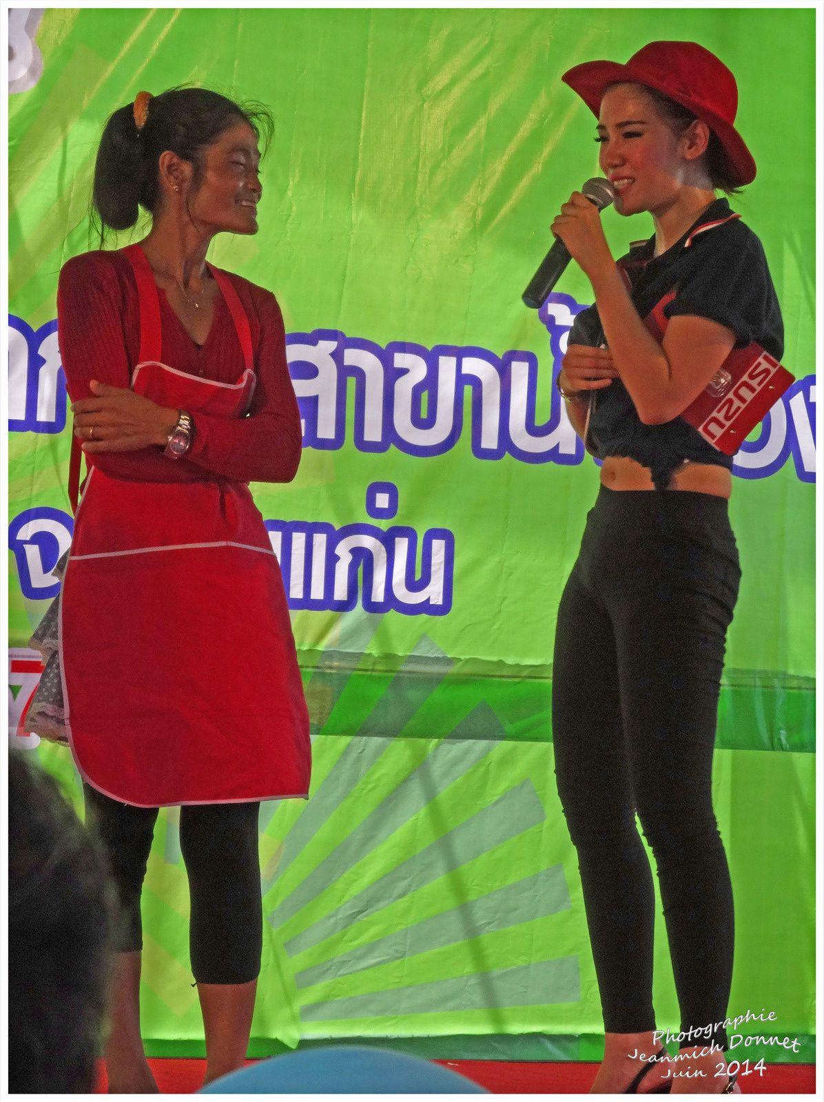 PUB façon club Med en Thailande