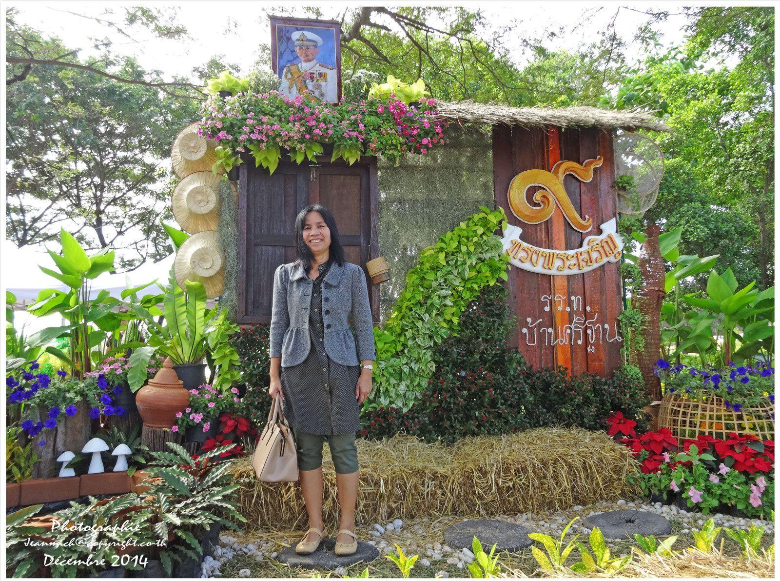 Les floralies de Khon Kaen (suite de la visite)