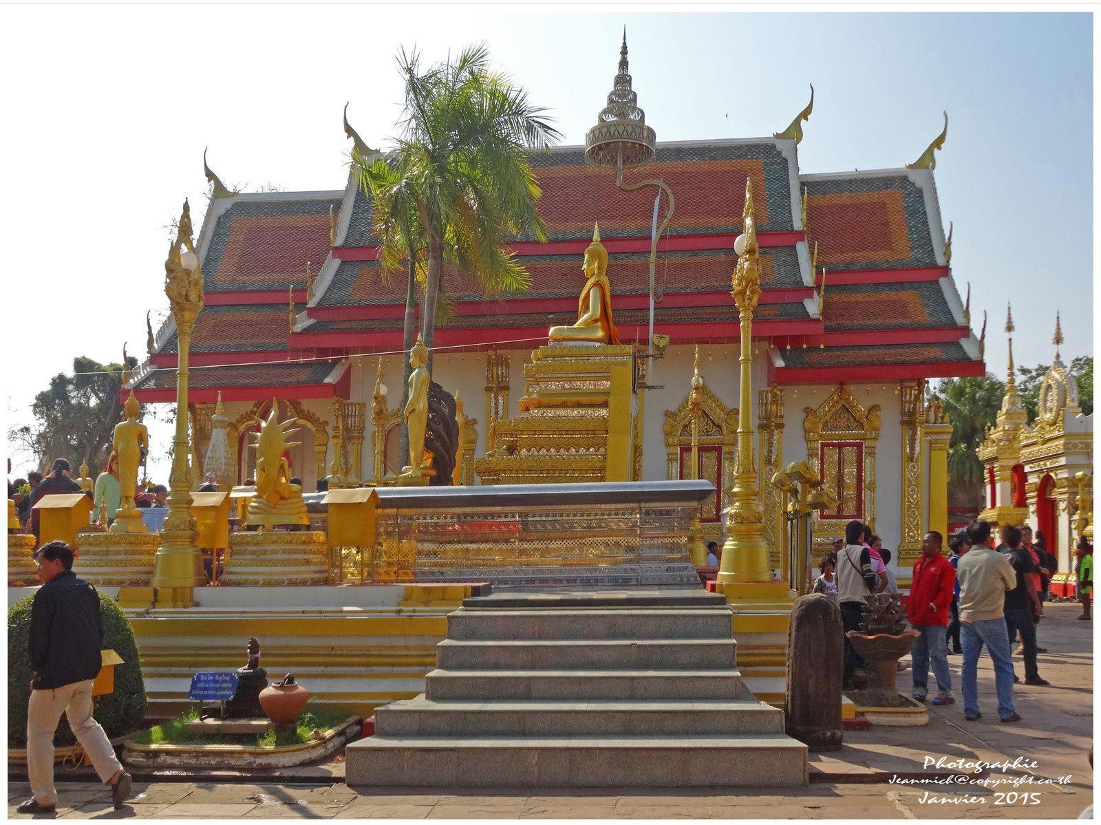 Wat That Panom un superbe temple à l'extrême Est de la Thailande (II).