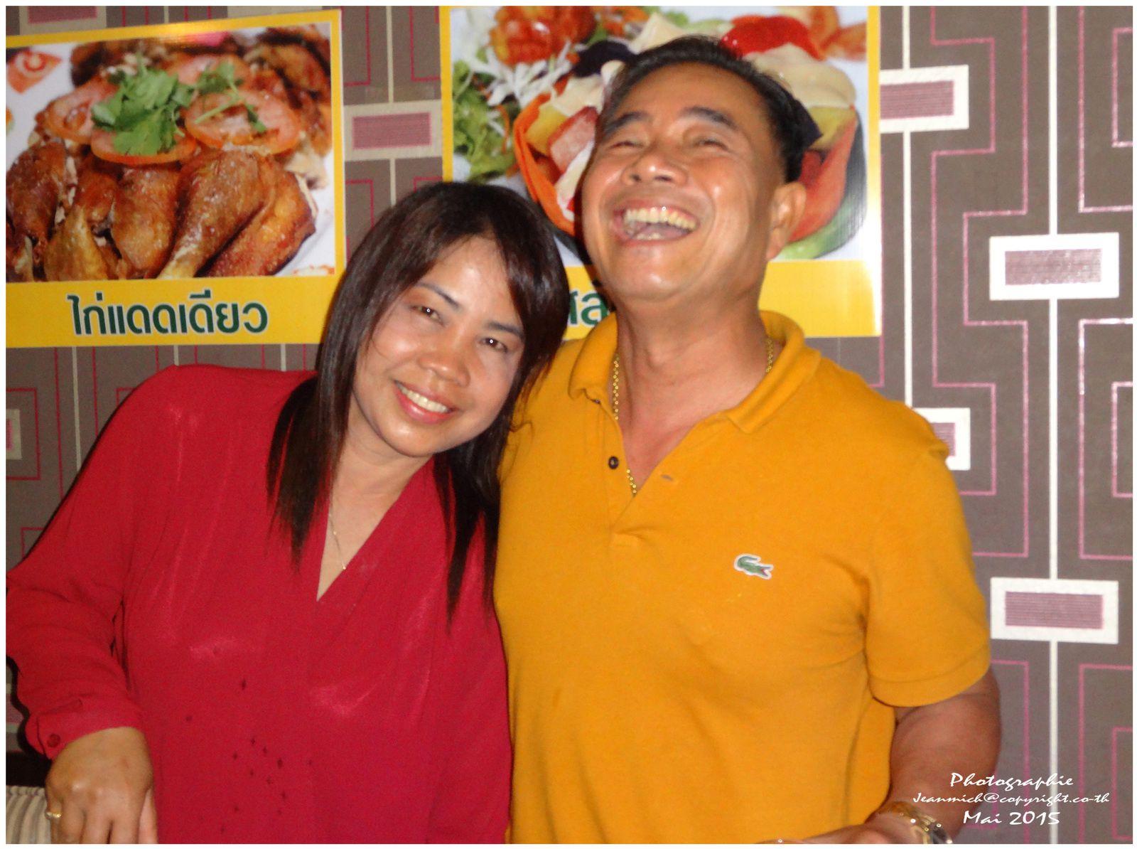 L'anniversaire de mon épouse Yuphin