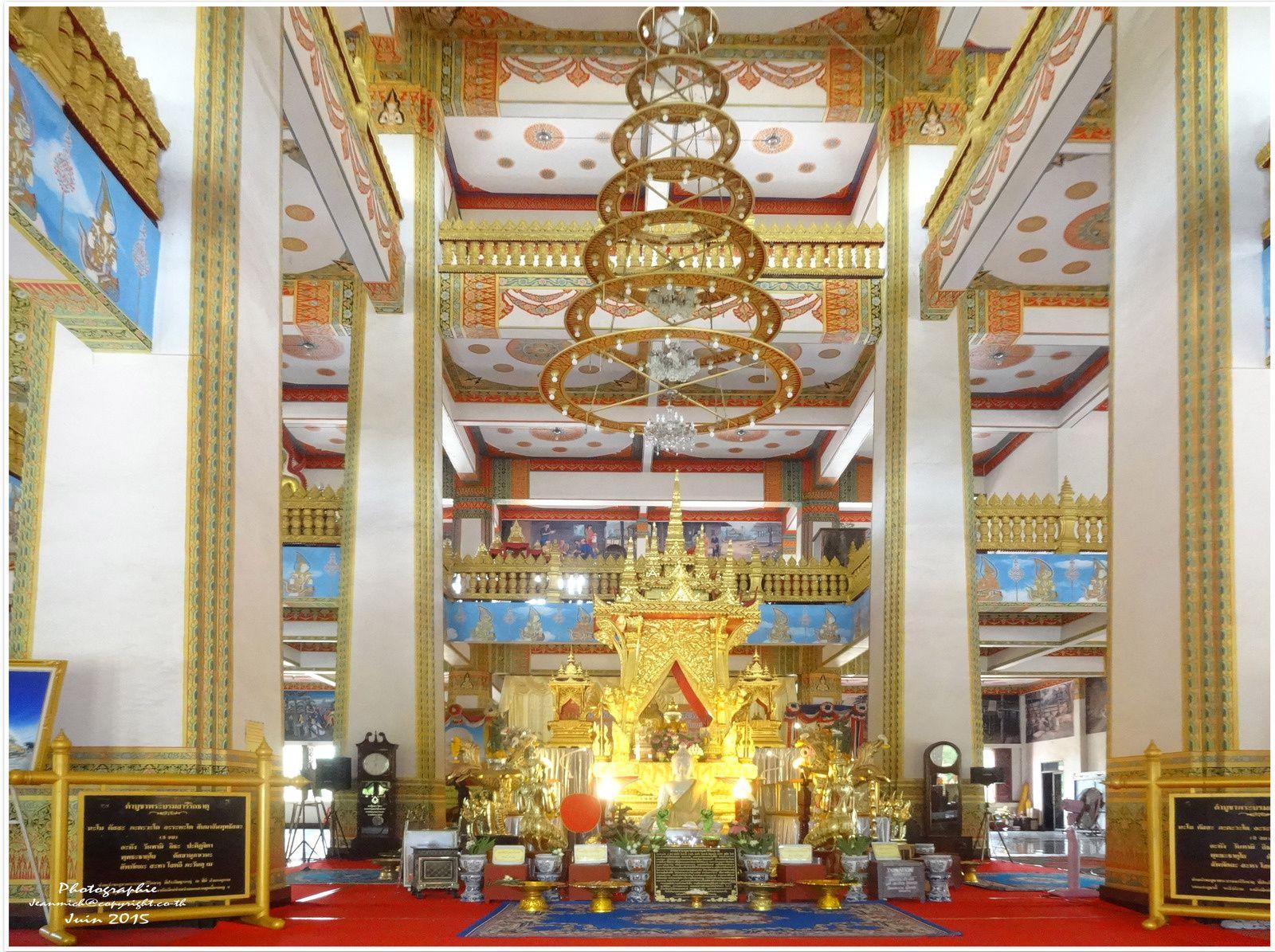 Première visite de temple à Khon Kaen