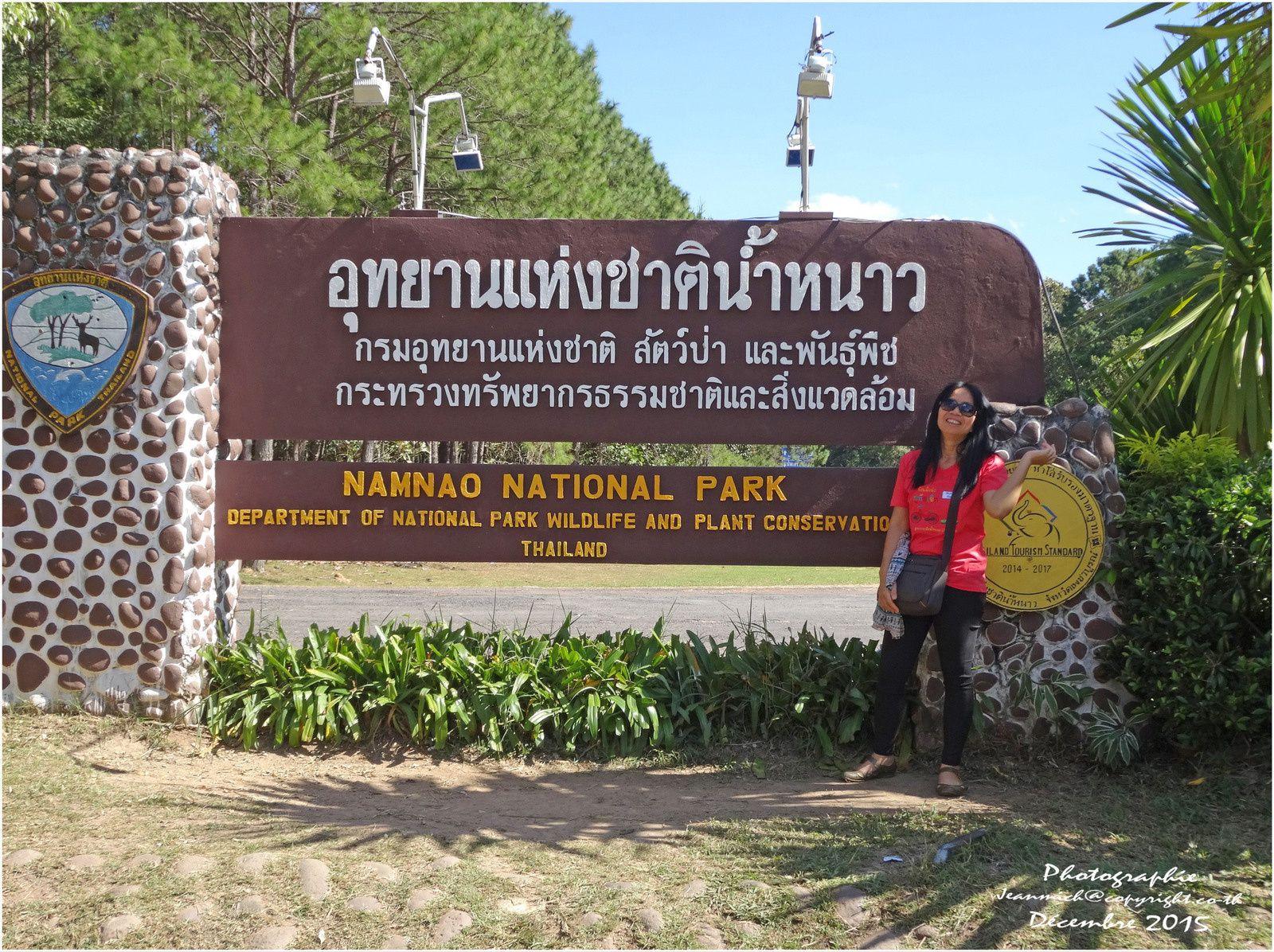 Parc national de Thaïlande : Nam Nao