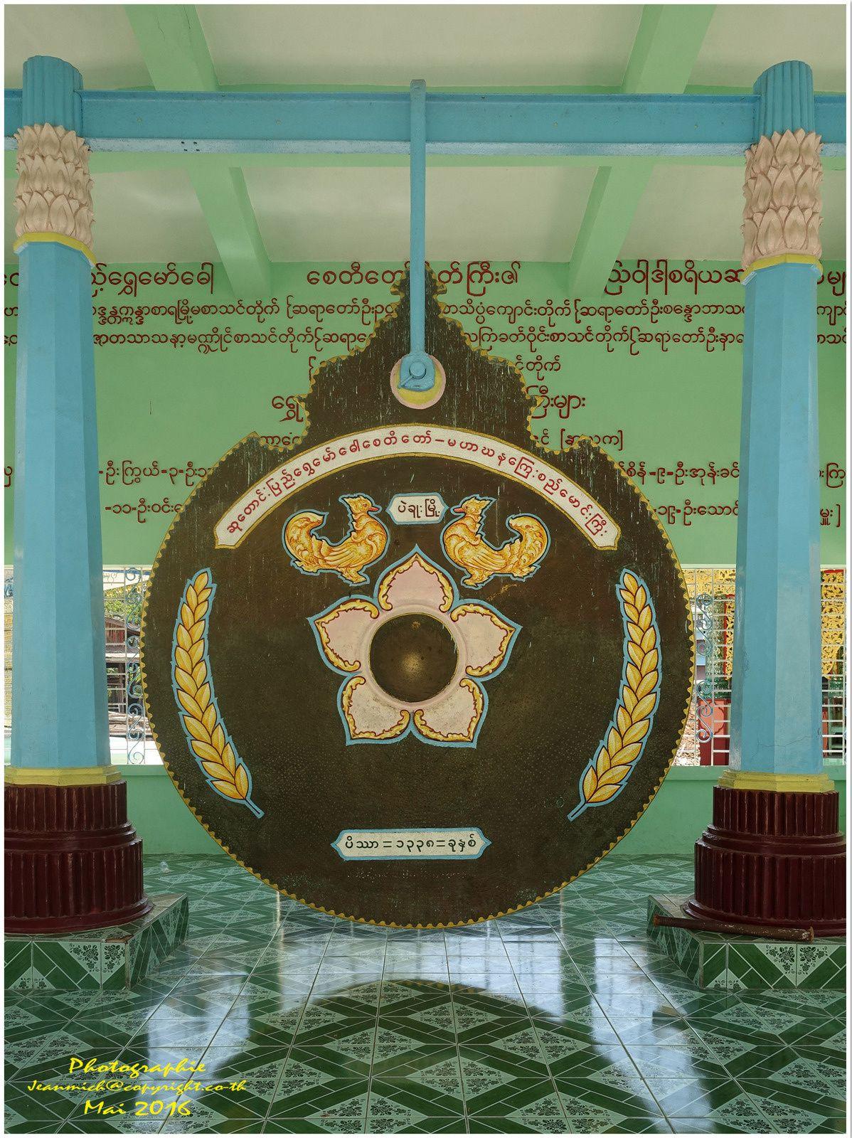 Pagode de Bago (Myanmar ou Birmanie)