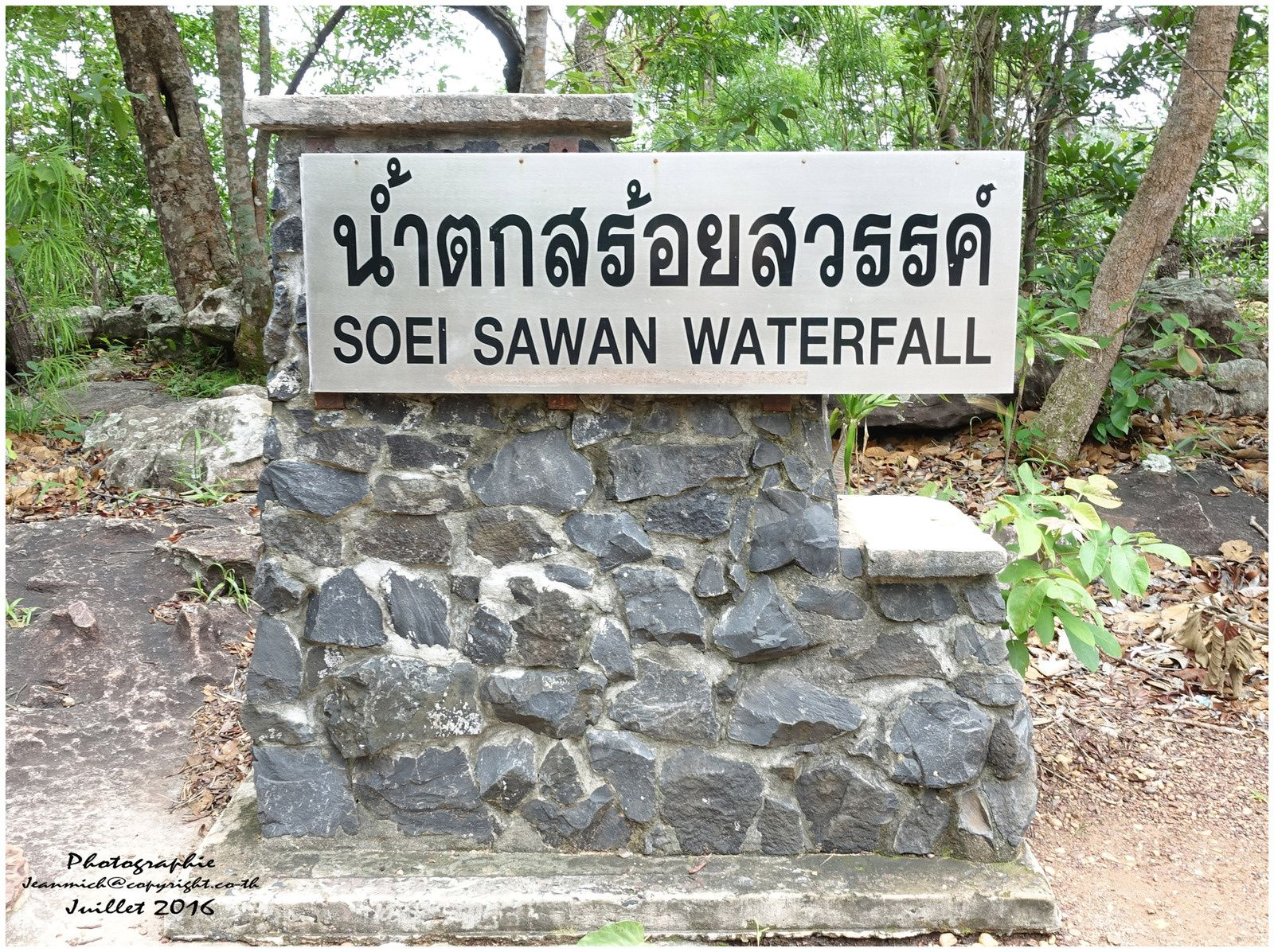 Superbe cascade &quot&#x3B;Soei Sawan (Thaïlande Ubon Ratchathani)