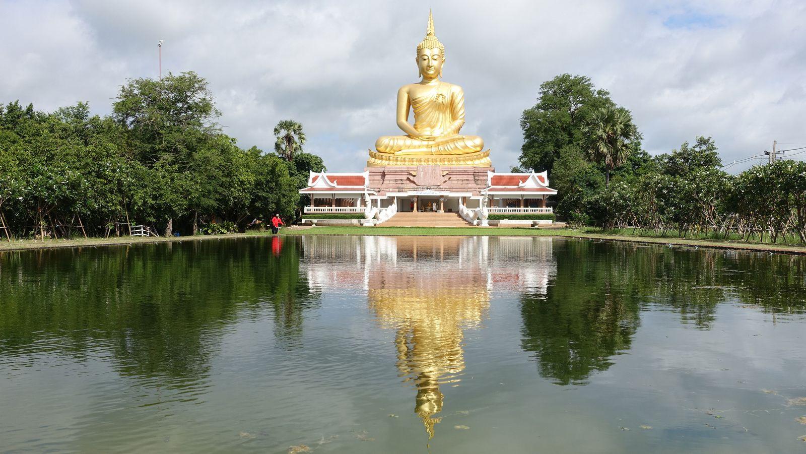 Photo numéro 12 (Wat sur la route entre Ubon Ratchatani et Yasothon)