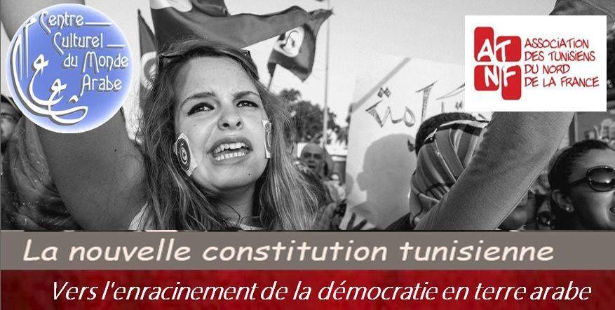 Appel à une table rode sur la nouvelle constitution &#x3B; les intervenants: Syrine Ismaeili, Tawfik Allal, Mahmoud El May, Houssem Khlifi et le modérateur Sief eddine Ben Mansour