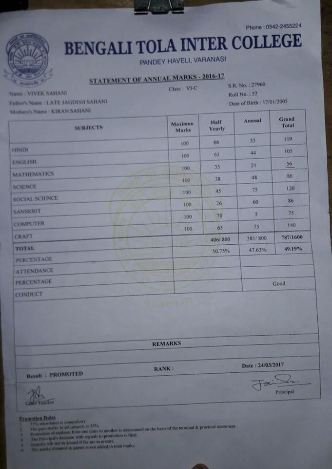 Bulletin scolaire de Sahil.