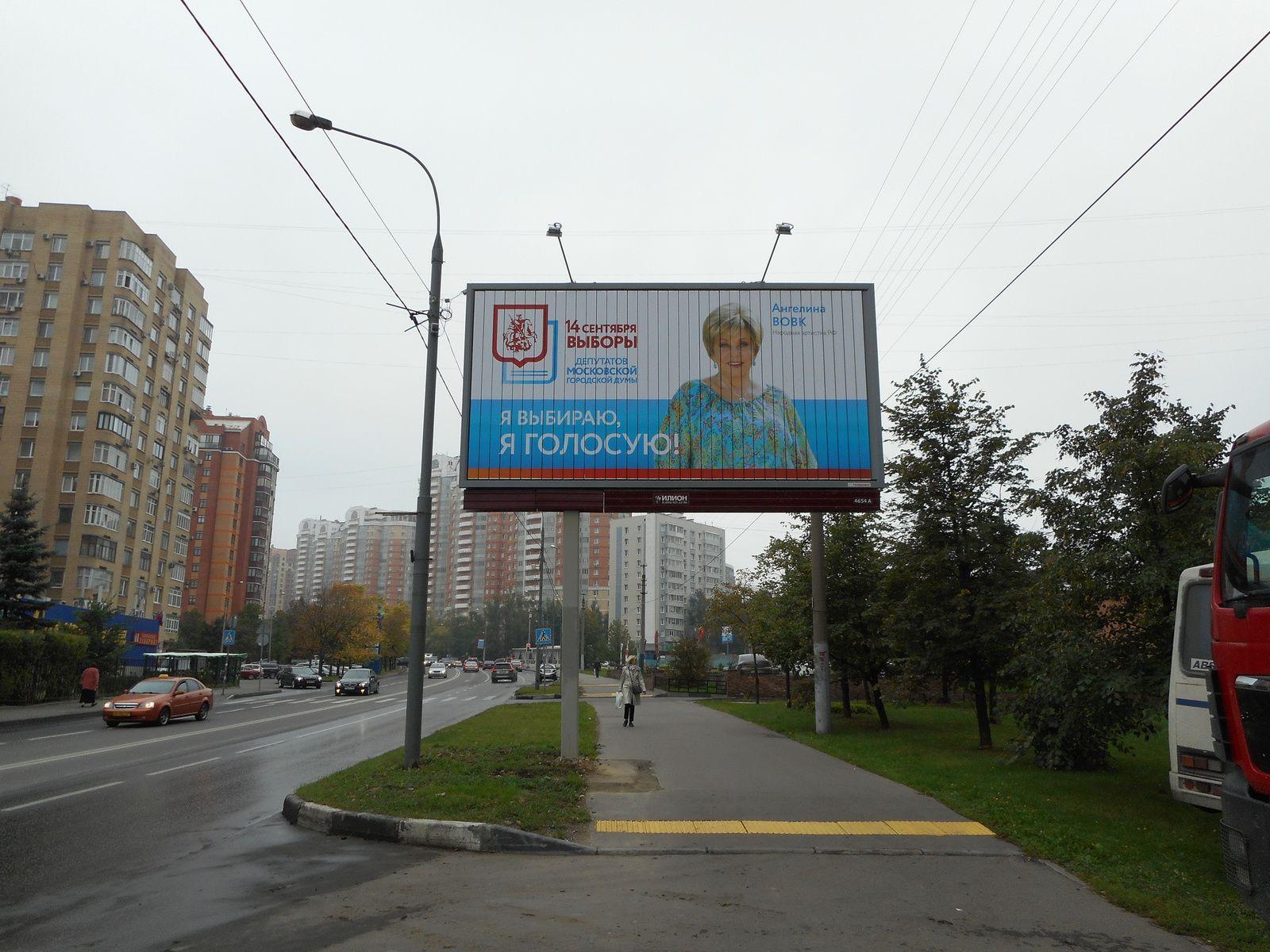 """Moscou City&#x3B; collecte pour le Donbass près d'une station de métro&#x3B; parc de Novodévitchi&#x3B;Maïdan, Sténine&#x3B;tee-shitrs Poutine, incontournables """"в обиду не дам"""" je vous ferai respecter&#x3B; vente de chiots et de chatons, près du métro&#x3B; la Moskova au Parc Gorki&#x3B; appel à voter le 14 septembre"""