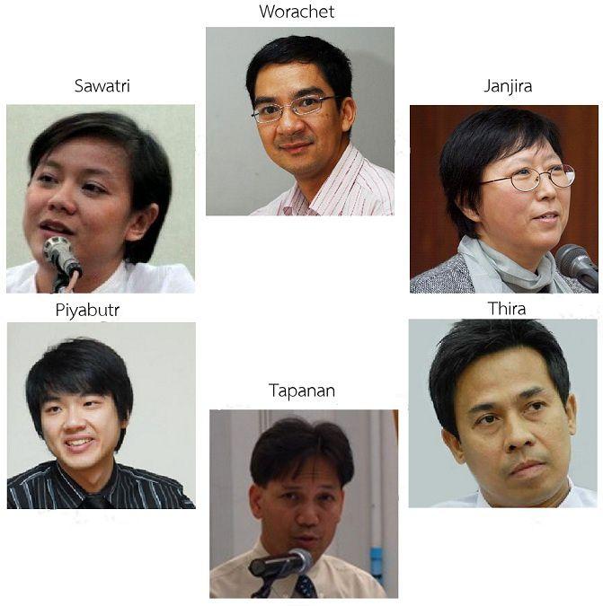 Les membres du groupe Nitirat