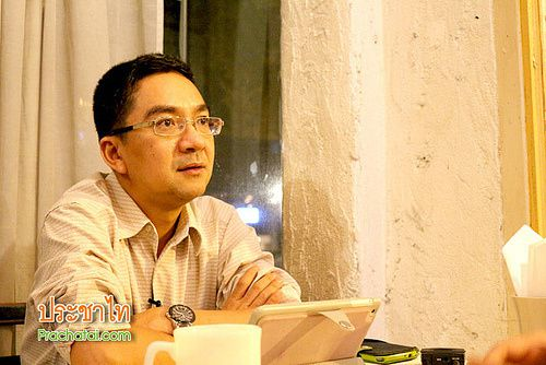 Le professeur Worachet Pakeerut