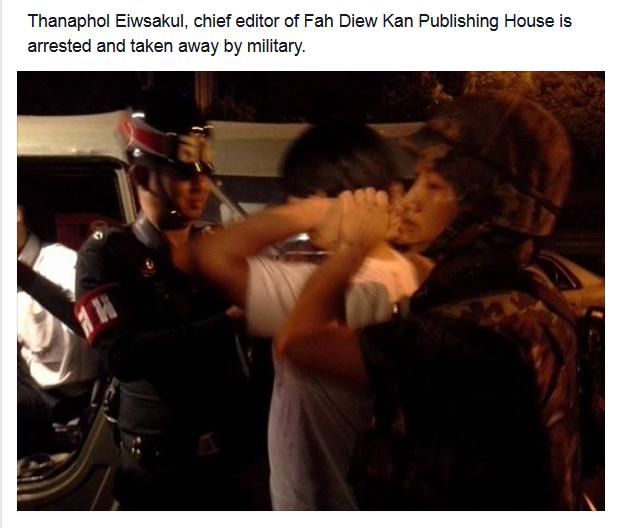 Arrestation de Thanapol Eawsakul par les militaires