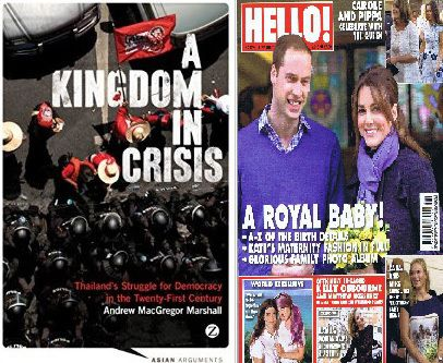 "Le livre d'Andrew MacGregor Marshall ""A Kingdom in Crisis"" et le magazine ""Hello!"""