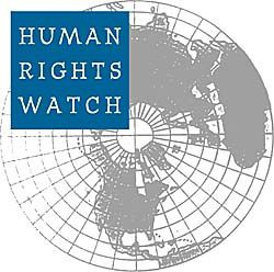 Logo d'Human Rights Watch
