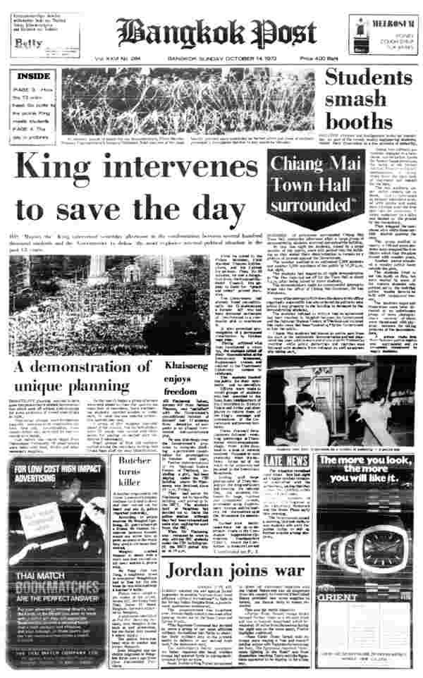 "Le journal ""Bangkok Post"" du 14 octobre 1973"