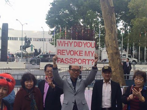 Manifestation contre Prayuth Chan-ocha devant le siège de l'ONU à New York