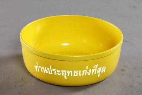Les dangers du Songkran