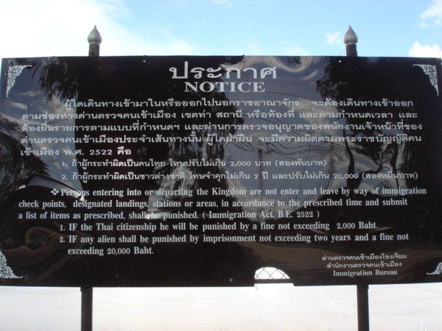 Un avis de l'immigration thaïlandaise au racisme institutionnalisé: pour le même délit (franchir la frontière thaïlandaise illégalement) un Thaïlandais devra payer 2000 bahts d'amende tandis qu'un étranger sera condamné à 2 ans de prison et à 20000 bahts d'amende.