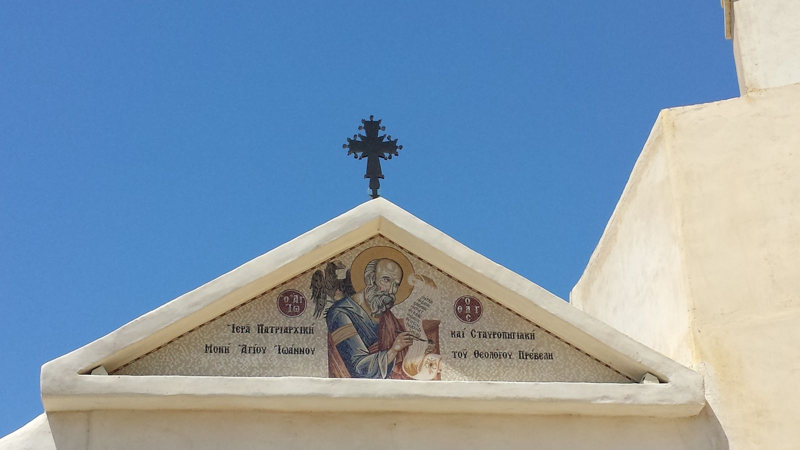 le monastère de Préveli et ses alentours