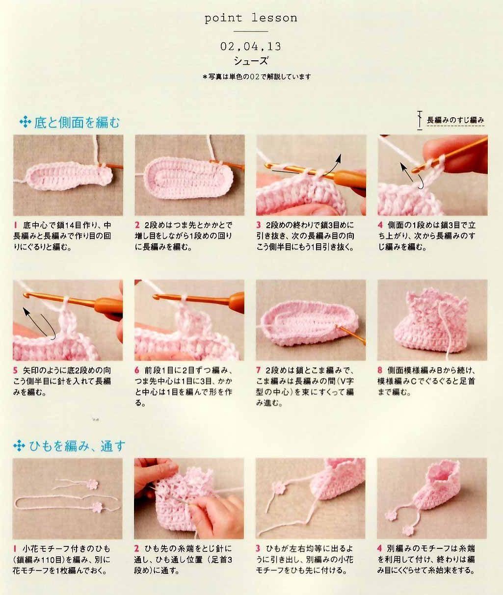 Bonnets et chaussons au crochet pour bébé (2)