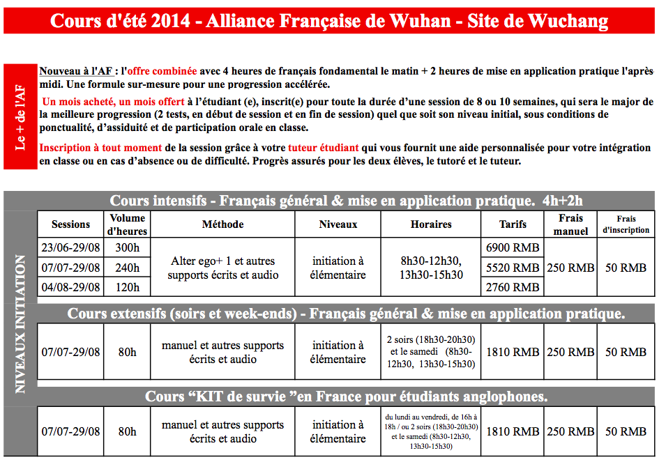 Calendrier de l'été à l'Alliance française (Wuchang)