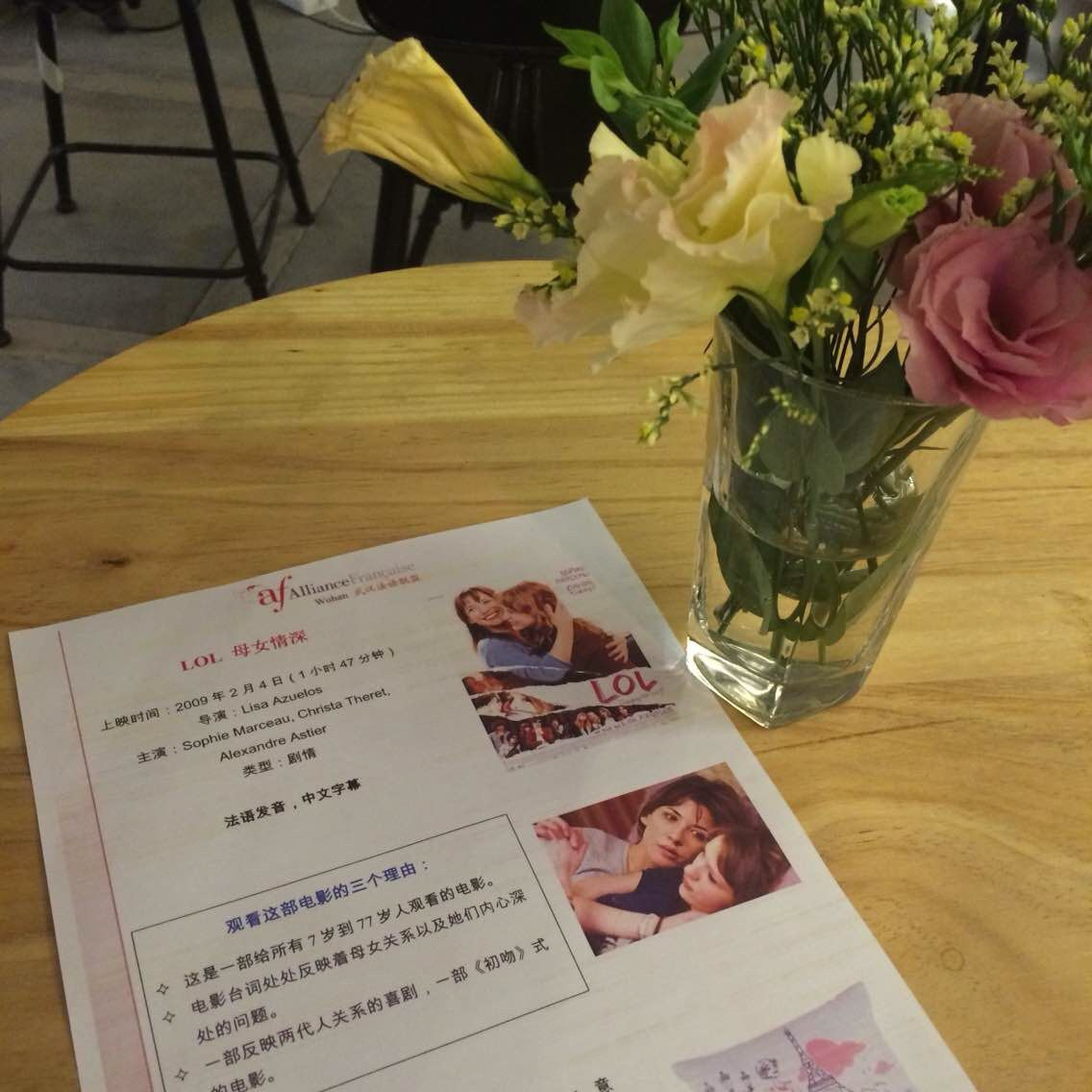Vent de romantisme à Wuhan