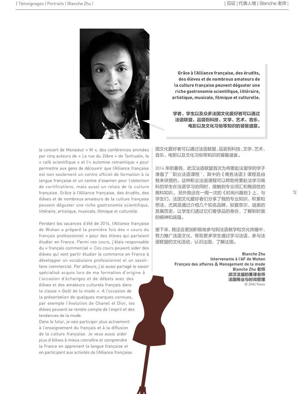 Magazine &quot&#x3B;Alliances&quot&#x3B; n°9 printemps-été 2015